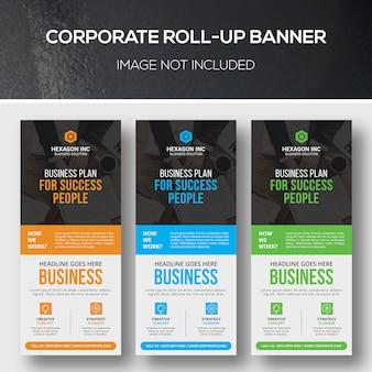 企業ロールアップバナー