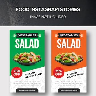 Пищевые инстаграм истории