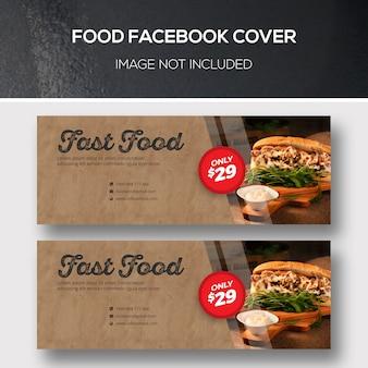 Еда фейсбук обложка