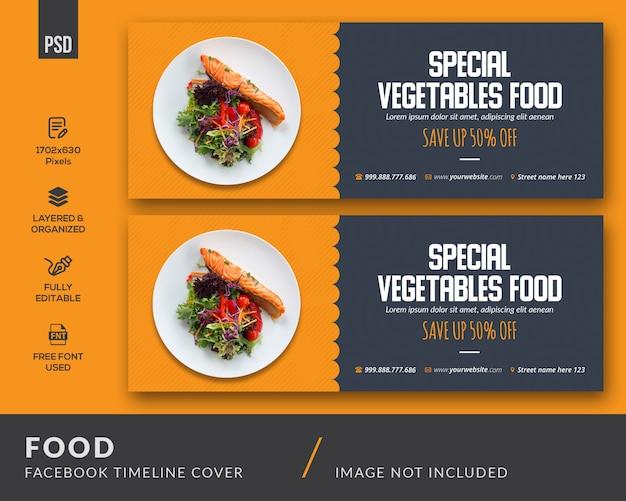 Пищевые социальные медиа обложка шаблона