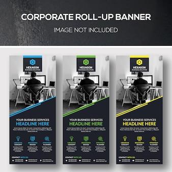 Корпоративный рекламный баннер