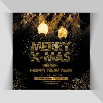メリークリスマス&新年あけましておめでとうございますパーティーチラシ