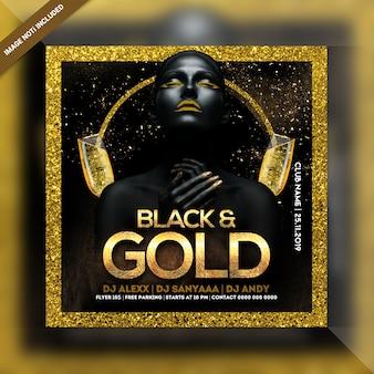 ブラック&ゴールドナイトパーティースクエアチラシ