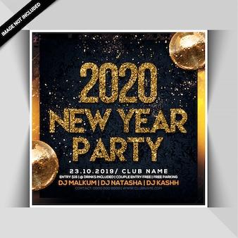 新年あけましておめでとうございますお祝いナイトパーティーフライヤー