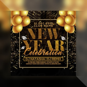 新年あけましておめでとうございますパーティーチラシ
