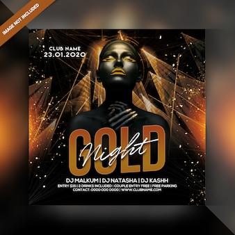 Плакат золотой ночи