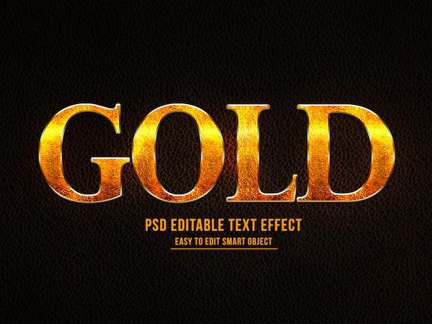 ゴールドスタイルのテキスト効果