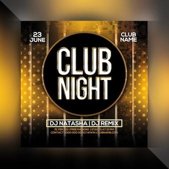 Клуб ночной вечеринки флаер
