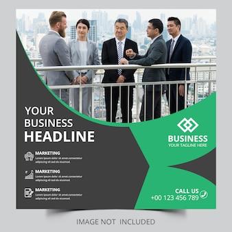Шаблон заголовка бизнес-агентства