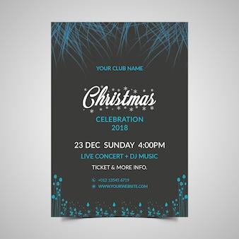 Рождественская вечеринка афиша