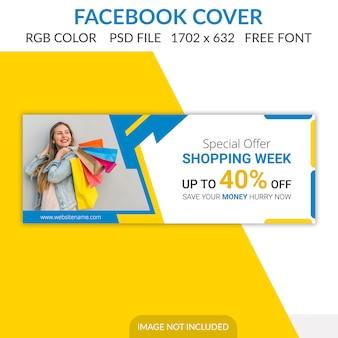 Обложка фейсбука