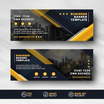 Современный синий темно-желтый бизнес компания баннер шаблон