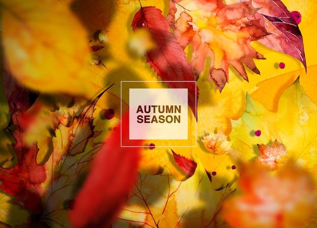 秋の季節の背景