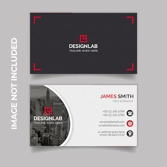 Профессиональная визитка