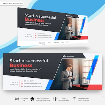 Шаблон обложки для бизнес-фейсбука