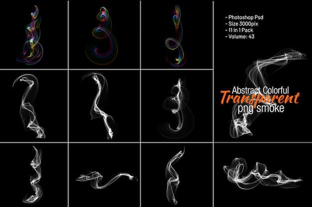 抽象煙透明