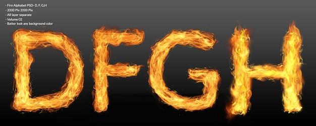 火のアルファベットのテキスト効果