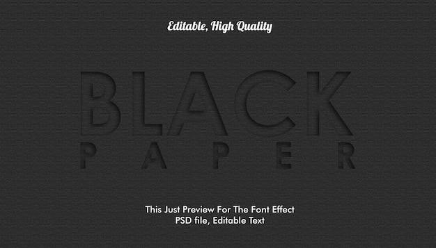黒い紙のフォント効果