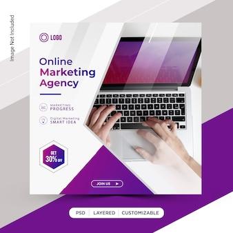 オンラインデジタルマーケティングテンプレートデザイン