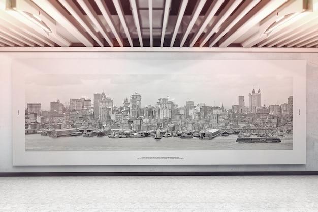 展覧会の壁のモックアップに大きな広告フィールド