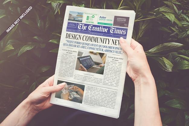 日刊新聞のモックアップ