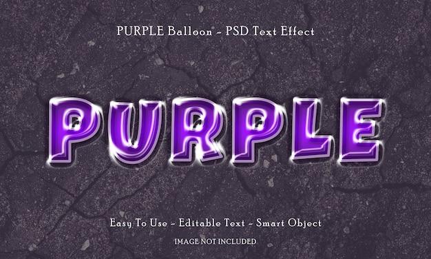 Фиолетовый текстовый эффект воздушного шара
