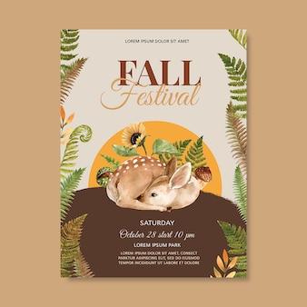 鮮やかな葉テンプレートと秋のテーマポスター