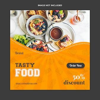 食品ソーシャルメディア投稿テンプレートデザイン