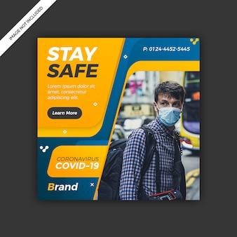 コロナウイルスのソーシャルメディア投稿テンプレートデザイン