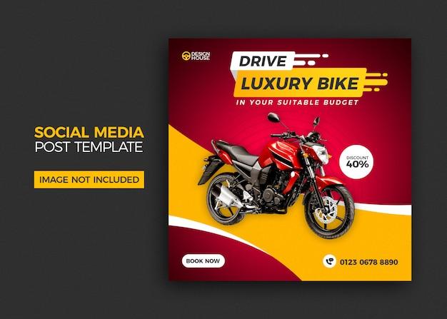 オートバイのソーシャルメディアの投稿テンプレートデザイン