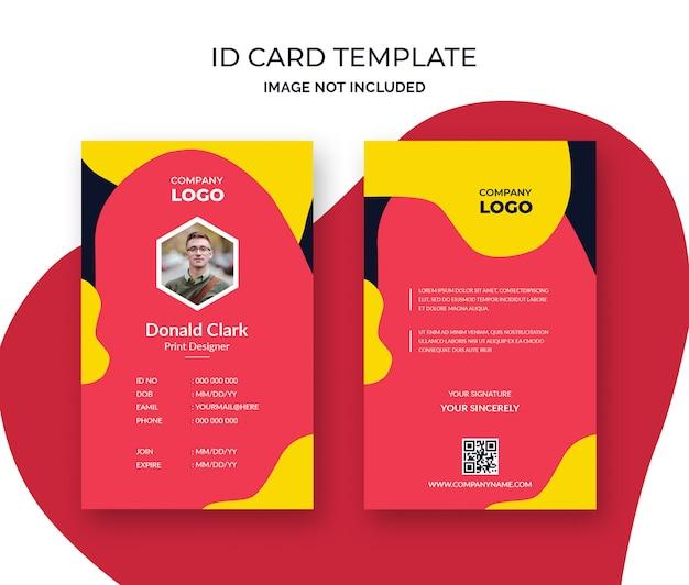Творческий шаблон дизайна удостоверения личности