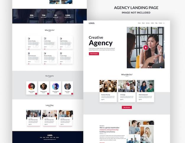 Многоцелевой дизайн страницы сайта