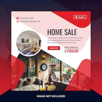 Дом для продажи баннер в социальных сетях или квадратный флаер шаблон