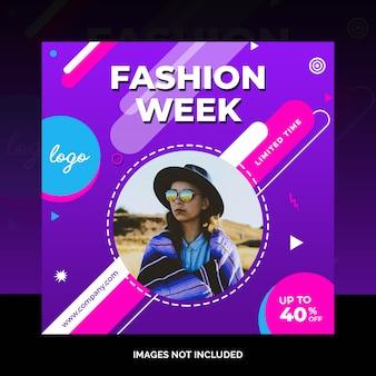 ファッションソーシャルメディアのポストデザイン