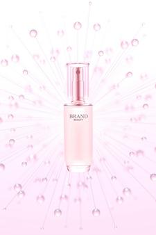 Косметический продукт с розовыми пузырьками воды