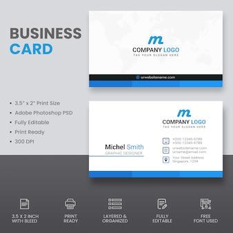 Простой дизайн визитной карточки
