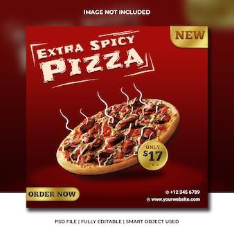 プレミアムファーストフードピザ赤ソーシャルメディアテンプレート