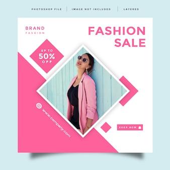 ファッションソーシャルメディアフィードポストプロモーションデザイン