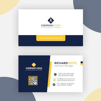 Черный и желтый дизайн визитной карточки