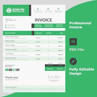 プロの請求書デザイン
