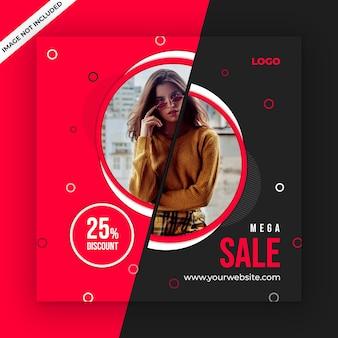 Продажа шаблонов постов в социальных сетях