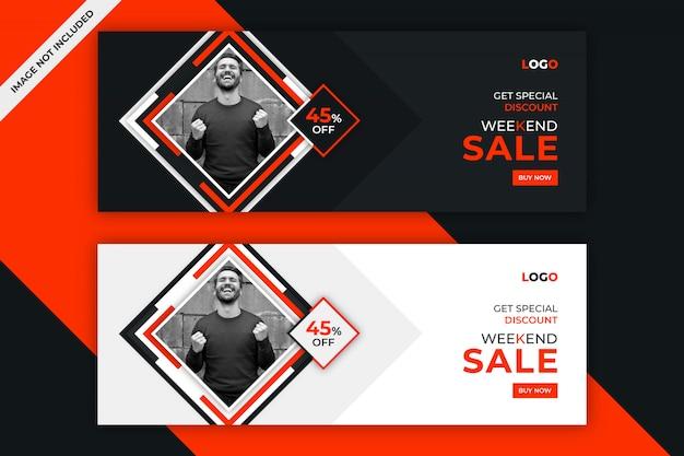 Продажа баннеров или фейсбук обложки