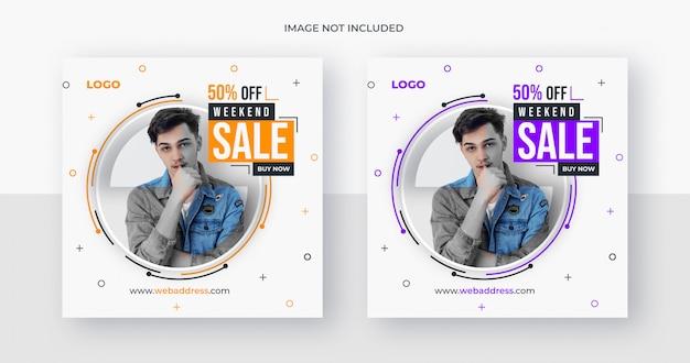 Мода продажа пост в социальных сетях или баннер шаблон