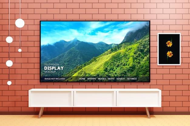 現代のテレビ表示モックアップ