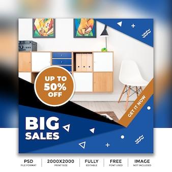 家具ビジネスのソーシャルメディアバナーテンプレート