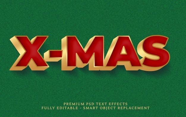 クリスマスのテキスト効果