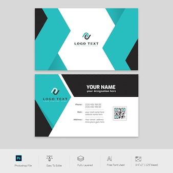Шаблон дизайна визитной карточки