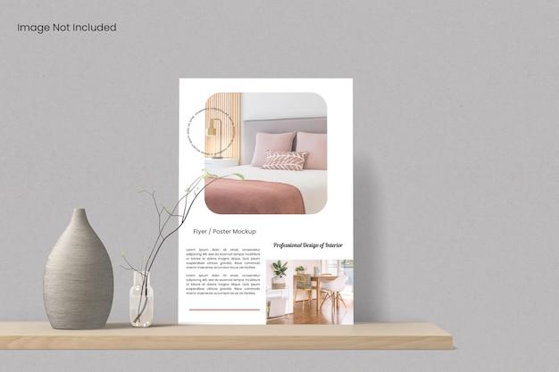 Бумажные мокапы для листовок формата а4