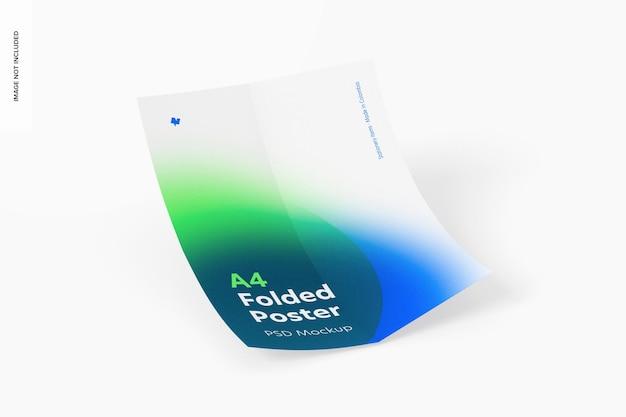 A4折り畳みポスター