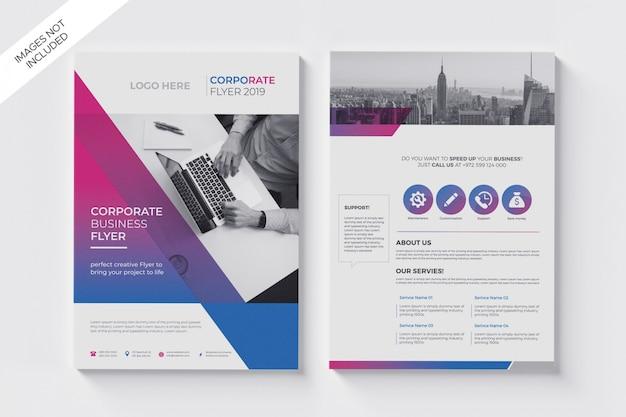 グラデーションビジネスa4パンフレットチラシ